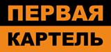 Кровельные работы и материалы, монтаж крыши под ключ в Севастополе